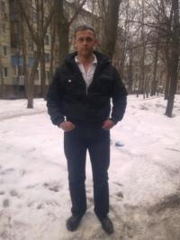 Александр Есаков, 14 июля 1989, Липецк, id134008279