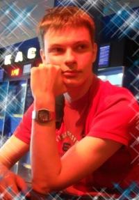 Влад Березиков
