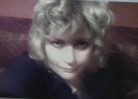 Людмила Ищенко(курганова), 13 апреля 1974, Тула, id142954172