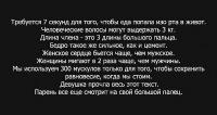 Щербак Виталий