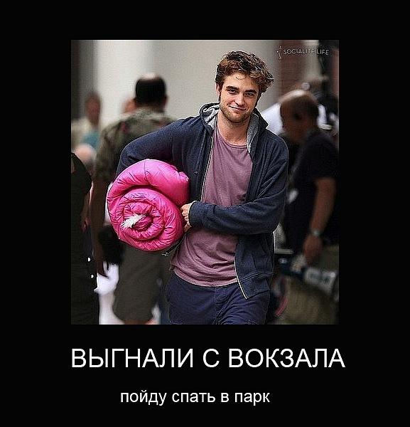 http://cs10469.vkontakte.ru/u31065566/134736140/x_cd197896.jpg