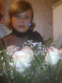 Ирина Блинкова, 19 февраля 1989, Санкт-Петербург, id88165792