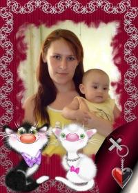 Рушана Даминова, 4 июня 1982, Стерлитамак, id121085230