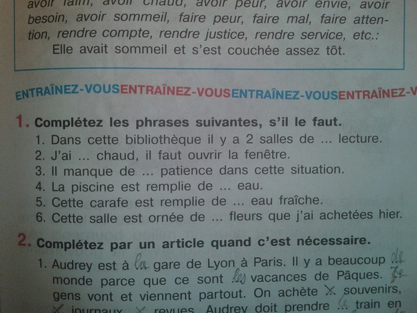 Французскому григорьева 11 по класс языку гдз