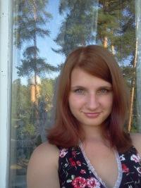 Татьяна Лукьянова, 24 января 1991, Пенза, id141307595