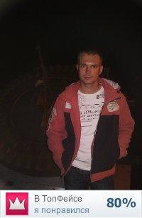 Сергей Монахов, 18 мая 1980, Самара, id7611806