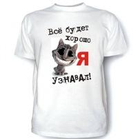Фотографии Печать на футболках,печать фото на футболках,печать на...