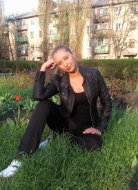 Ирина Гонтар, 8 января 1985, Москва, id35127655