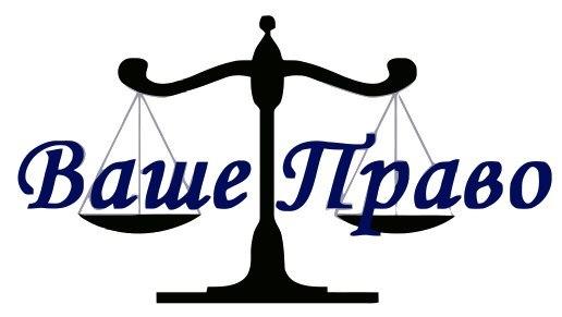 Юридическая компания ГК-право: Юридическая помощь