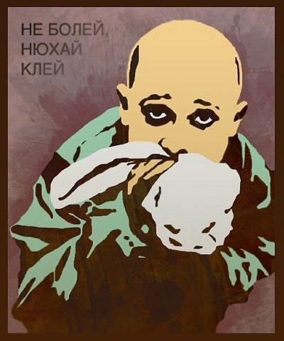 Денис Давыдов, Москва - фото №3