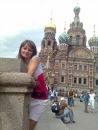 Алиса Дмитриева. Фото №1