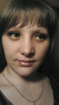 Анюта Пашковская, 11 апреля , Донецк, id65184992