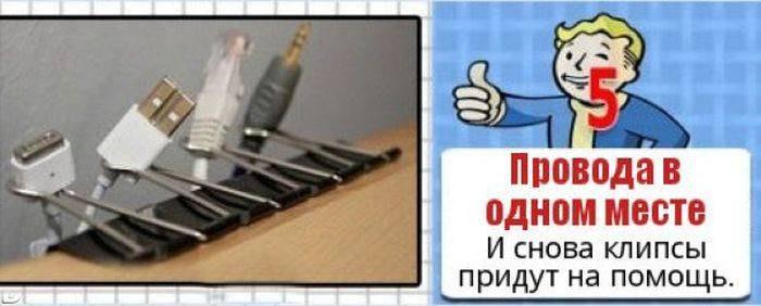 http://cs10472.userapi.com/v10472340/183a/3eR2uS7cqik.jpg