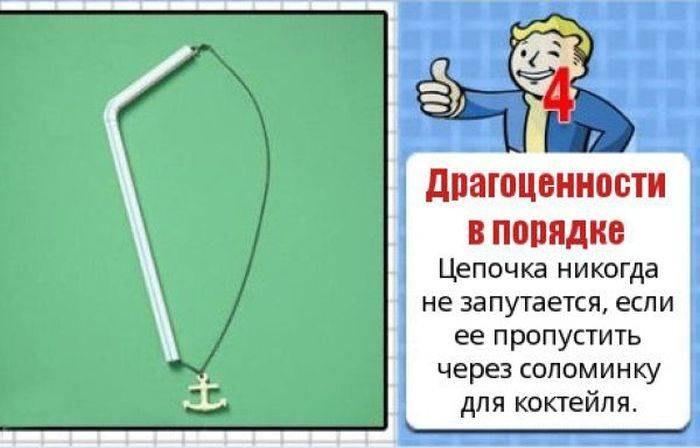 http://cs10472.userapi.com/v10472340/1842/sRbF4CPo4Kk.jpg