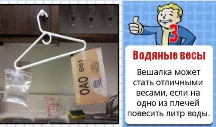http://cs10472.userapi.com/v10472340/1852/Fq_EE39rVxM.jpg