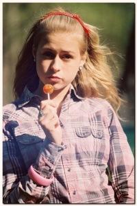 Сашенька Карпеко, 10 февраля 1997, Красноборск, id118987631