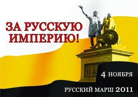 http://cs10473.vkontakte.ru/u19038263/-14/x_eba27ce7.jpg