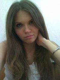 Мария Нифонтова, 12 мая , Екатеринбург, id7165184