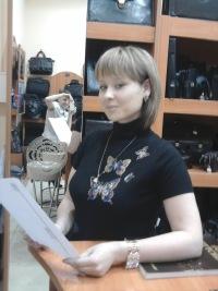 Диляра Ахмерова, 4 сентября , Запорожье, id41165911