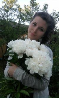 Лилия Янгаева, Москва