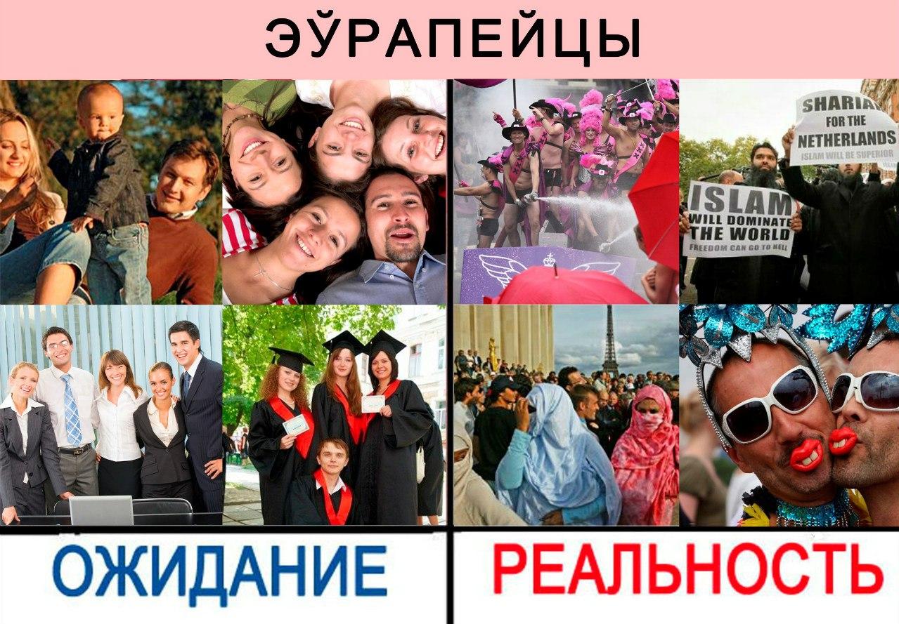 Когда кто-то говорит вам, что русский народ - народ-урод, народ-раб, народ-