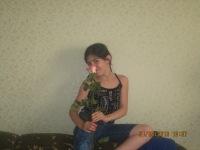 Эмма Хачиева, 27 сентября 1992, Осташков, id110553716