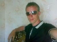 Игорь ***, 23 сентября 1993, Прокопьевск, id117128179