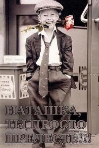 Наталья Урсу, 13 июля 1969, Томск, id134137123