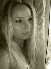 Лиза Грабская, 9 января , Киев, id148319616