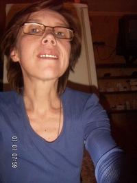 Тамара Рослякова