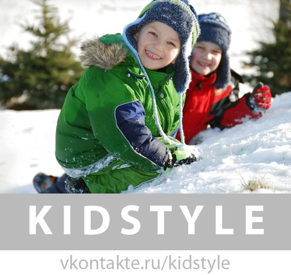 зимняя коллекция одежды для детей.