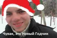 Костолом Батьковичь, 18 февраля , Новосибирск, id65447853