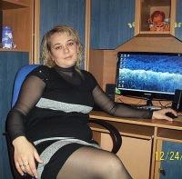 Татьяна Левковская, 21 февраля 1980, Овруч, id138117003