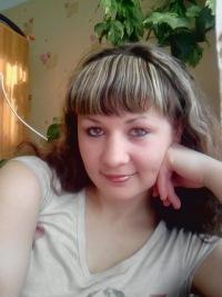 Анастасия Веретеникова, 11 сентября , Боровичи, id162335292