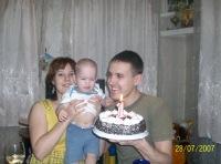 Настя Снурницына, 4 мая 1991, Тюмень, id50576985