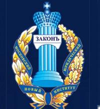 Московский новый юридический институт филиал в городе Тамбове  Московский новый юридический институт филиал в городе Тамбове