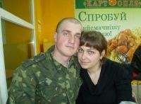 Yulya Litvinenko, Borzna
