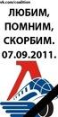 Диман Тихонов, Коркино - фото №20