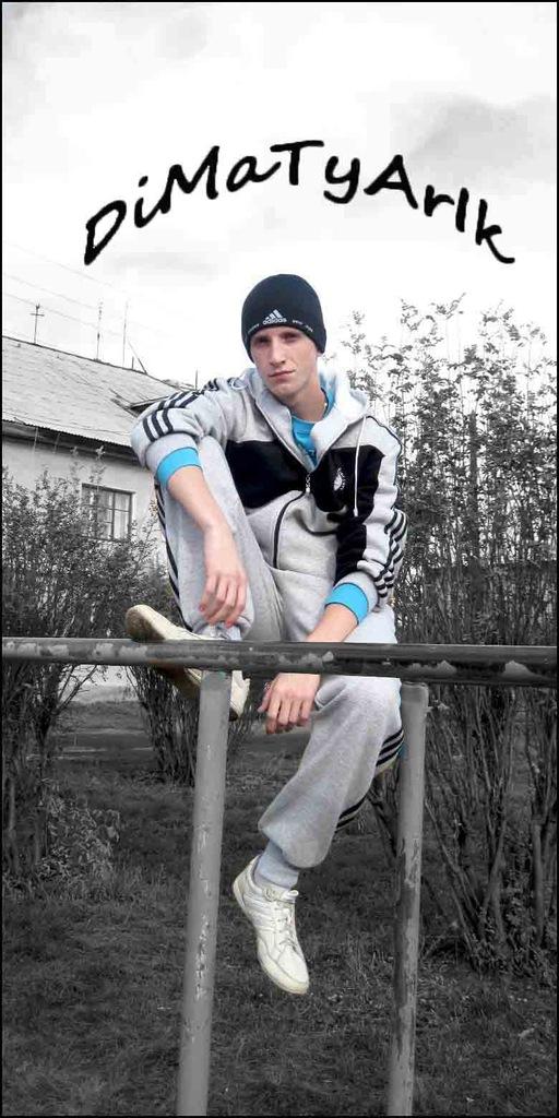 Диман Тихонов, Коркино - фото №16