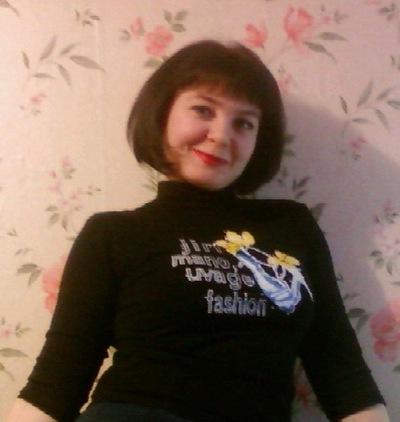 Анна Рубцова, 4 ноября , Москва, id89815074