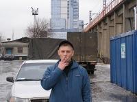 Михаил Несмеев, Екатеринбург, id106968302
