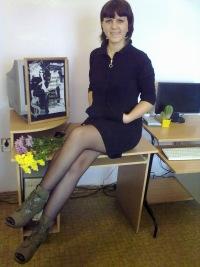 Олеся Овчинникова, 27 апреля 1981, Киров, id143511233