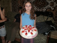 Диана Гончар, 4 мая , Киев, id153029341