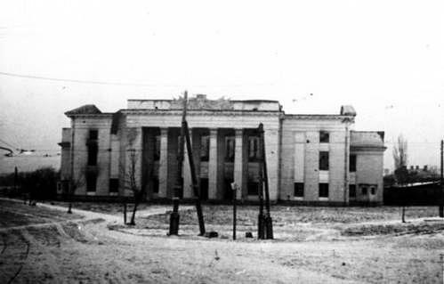 Будинок Офіцерів, березень 1944 р.