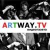 Интернет-телеканал ARTWAY.TV