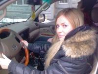 Наталья Максимовна, Городец, id109205024