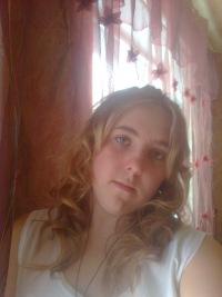 Алина Горбатенко, 1 мая , Донецк, id120888002