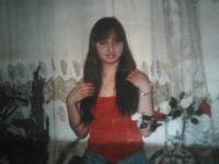 Евгения Швецова, 1 февраля 1988, Хабаровск, id149767152