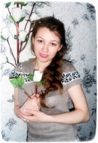 Елена Бочарова, 25 февраля , Зимовники, id160836558