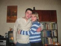 Максим Берелюк, 6 февраля 1989, Омск, id59759096
